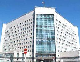 арбитражный суд по кредиту узнать бухгалтерский баланс организации по инн за 2020