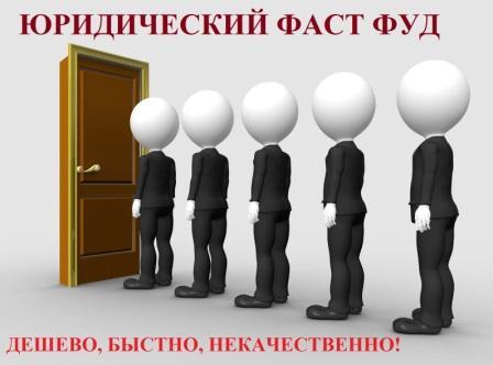 юридическая консультация при кунцевском суде